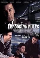 Законы Бруклина (2007)