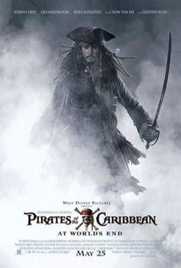 Постер фильма Пираты Карибского моря: На краю Света (2007)