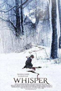 Постер фильма Шёпот (2007)