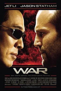 Постер фильма Война (2007)