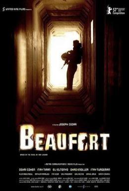 Постер фильма Бофор (2007)