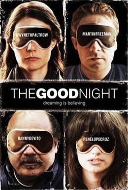 Постер фильма Спокойной ночи (2007)