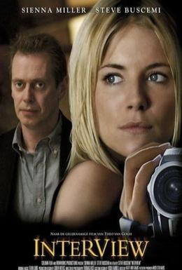 Постер фильма Интервью (2007)