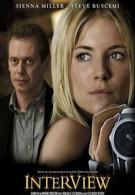 Интервью (2007)