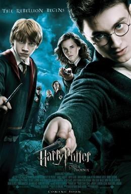 Постер фильма Гарри Поттер и Орден Феникса (2007)