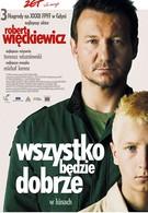Все будет хорошо (2007)