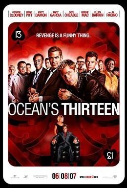 Постер фильма Тринадцать друзей Оушена (2007)