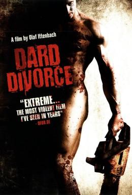 Постер фильма Развод (2007)
