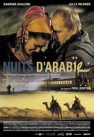 Арабские ночи (2007)