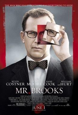 Постер фильма Кто Вы, Мистер Брукс? (2007)