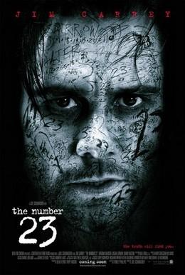 Постер фильма Роковое число 23 (2007)