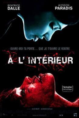 Постер фильма Месть нерожденному (2007)