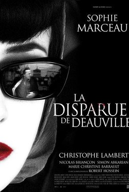 Постер фильма Пропавшая в Довиле (2007)