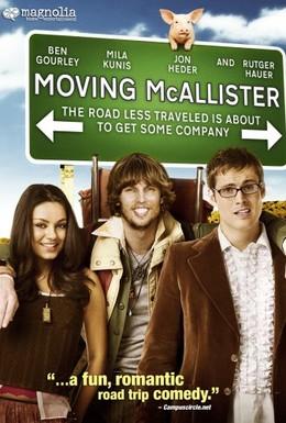 Постер фильма Бегущий МакАллистер (2007)