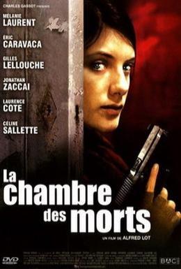 Постер фильма Комната смерти (2007)