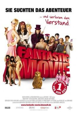 Постер фильма Очень эпическое кино (2007)