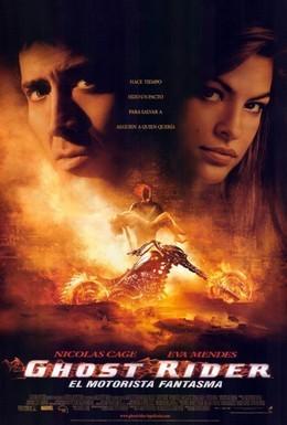 Постер фильма Призрачный гонщик (2007)