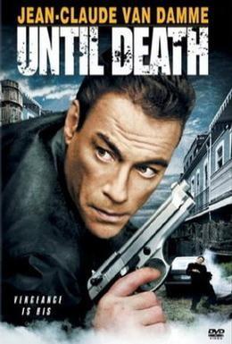 Постер фильма До смерти (2007)