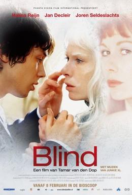 Постер фильма Слепота (2007)