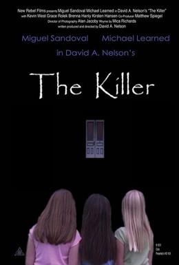 Постер фильма Киллер (2007)