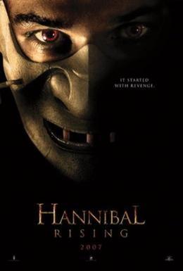 Постер фильма Ганнибал: Восхождение (2007)