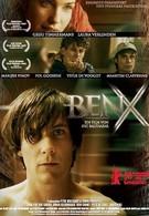 Бен Икс (2007)