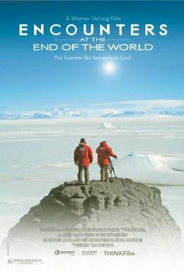 Постер фильма Встречи на краю света (2007)