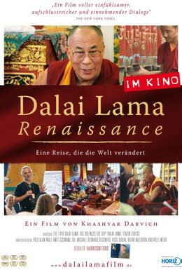 Постер фильма Ренессанс Далай-Ламы (2007)