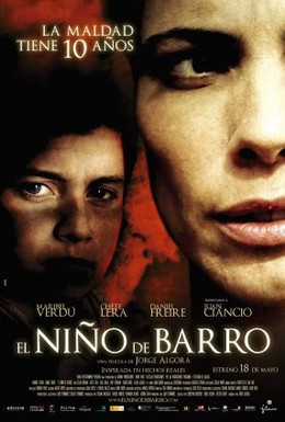 Постер фильма Грязный мальчик (2007)