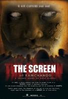 Экран в Камчанод (2007)