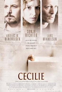 Постер фильма Сесиль (2007)