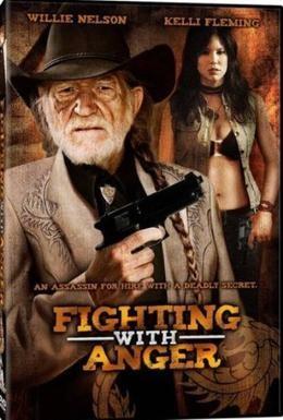 Постер фильма Неуязвимая (2007)