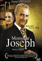 Месье Жозеф (2007)