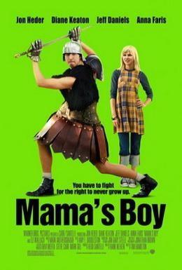 Постер фильма Маменькин сынок (2007)