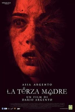 Постер фильма Мать слёз (2007)