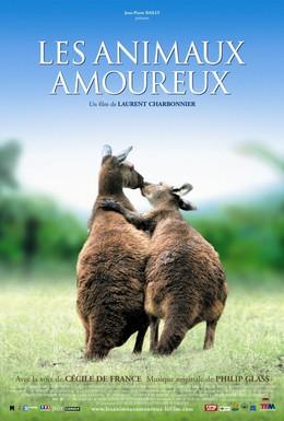 Постер фильма Влюбленные животные (2007)