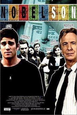 Постер фильма Сын нобелевского лауреата (2007)