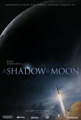Постер фильма В тени Луны (2007)