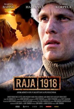 Постер фильма Граница 1918 (2007)