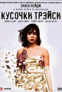 «Фильмы Онлайн Про Подростков И Школу Бесплотно» — 2010