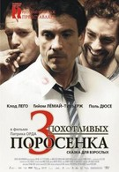 3 похотливых поросенка (2007)