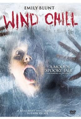 Постер фильма Призраки (2007)
