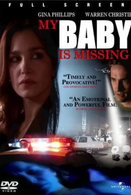 Постер фильма Украденная невинность (2007)