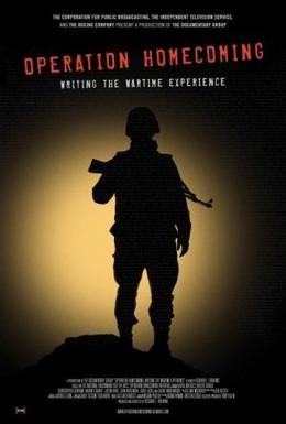 Постер фильма Операция Возвращение (2007)