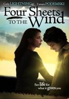 Четыре простыни по ветру (2007)