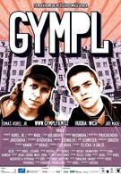 Граффити (2007)
