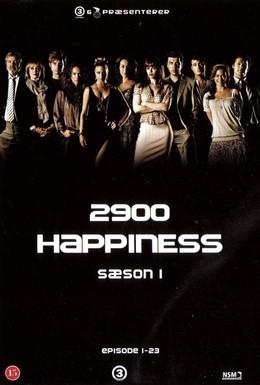 Постер фильма Счастье 2900 (2007)