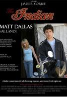 Индиан (2007)