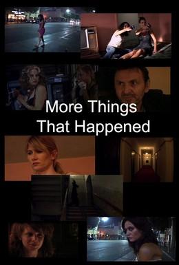 Постер фильма Еще кое-что из случившегося (2007)