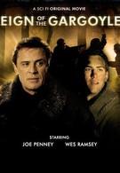 Царство гаргулий (2007)